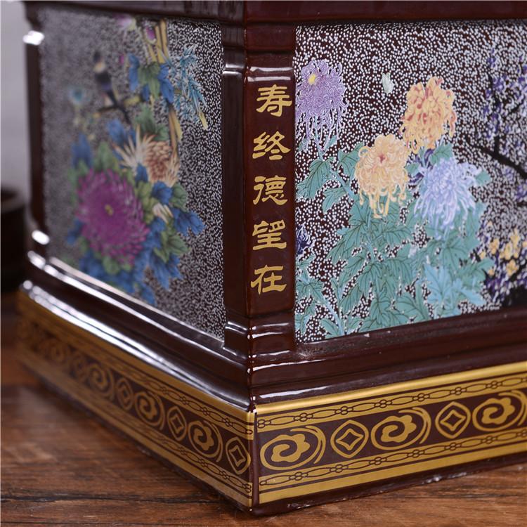 紫金梅兰竹菊 (5).JPG